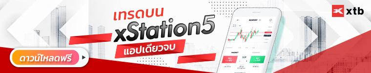 xStation XTB
